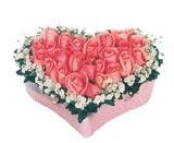 kalp içerisinde 9 adet pembe gül  Bingöl Gölüm Çiçek çiçek satışı