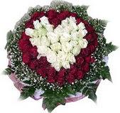 Bingöl Gölüm Çiçek çiçek mağazası , çiçekçi adresleri  27 adet kirmizi ve beyaz gül sepet içinde