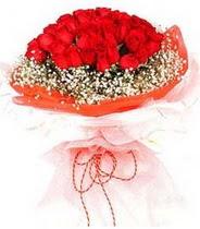Bingöl Gölüm Çiçek hediye sevgilime hediye çiçek  21 adet askin kirmizi gül buketi