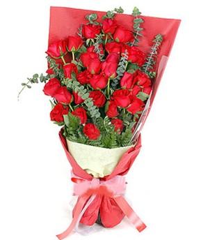 Bingöl Gölüm Çiçek çiçek gönderme  37 adet kırmızı güllerden buket