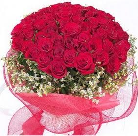 Bingöl Gölüm Çiçek online çiçekçi , çiçek siparişi  29 adet kırmızı gülden buket
