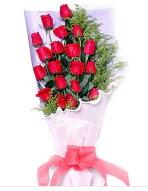 19 adet kırmızı gül buketi  Bingöl Gölüm Çiçek uluslararası çiçek gönderme